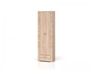 Raflo szekrény reg1d1s